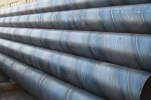 Production of spiral seam and straight seam welded pipes